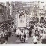 【2016年华教节特辑】建国六十年再思:林连玉为什么失望/陈良