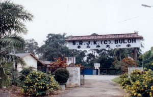 B 1997a1