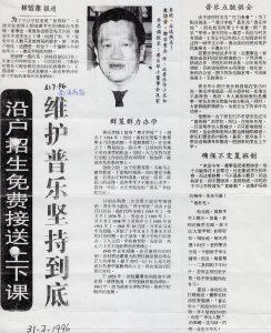 B 1997a2 jianbao