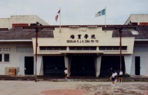 B 1991d