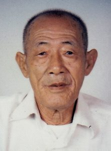 B 1992