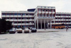 B 1993d
