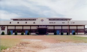 B 1994c1