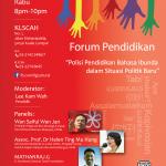 """新政局下的母语教育政策""教育论坛(巫/英语)Forum Pendidikan ""Polisi Pendidikan Bahasa Ibunda dalam Situasi Politik Baru"""