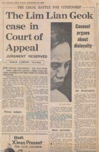 1961年12月14日,林连玉公民权被褫夺案在联合邦上诉法院提出上诉,三司聆听诉辩双方律师的陈词后,宣布保留判词。(The Straits Times, 1961.12.15)