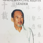 书讯:Lim Fong Seng- Malaysian Civil Rights Leader