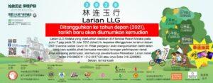 Larian LLG Melaka 2020 Ditangguhkan ke tahun depan(2021)