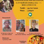 Forum Pengenalan Adat Orang Asli (1)–Perkahwinan dan Kelahiran