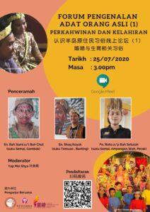Forum Pengenalan Adat Orang Asli (1)--Perkahwinan dan Kelahiran