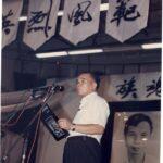 怀念陆庭谕先生特辑(11)-《欲知松高洁 待到雪化时》